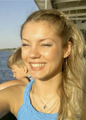 Picture wife - Odessaukrainedating.com