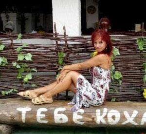 Pretty young girls - Odessaukrainedating.com