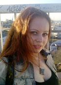 Odessaukrainedating.com - Sexy single woman